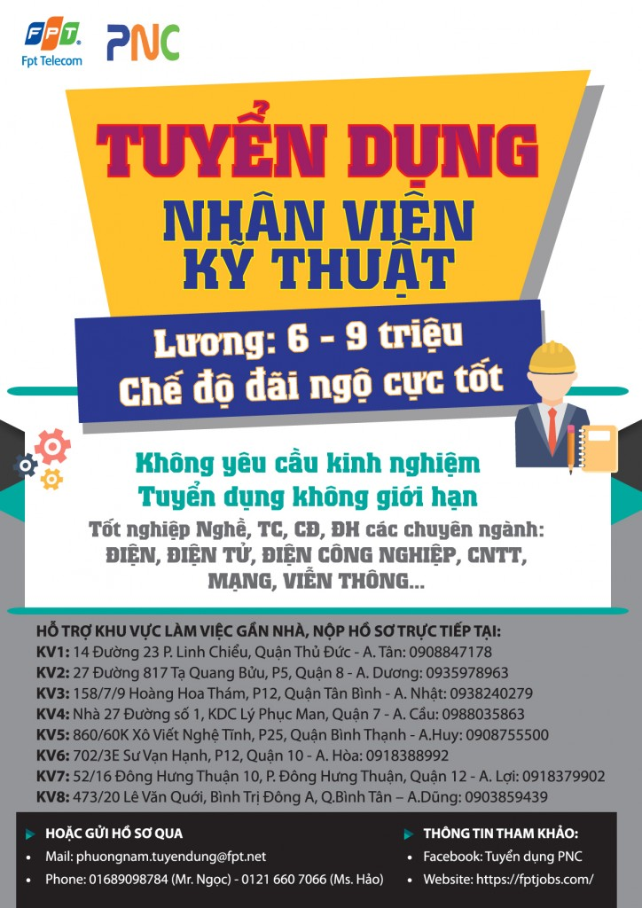 Flyer_PNC_bosung-01